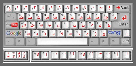 arabic tastatur